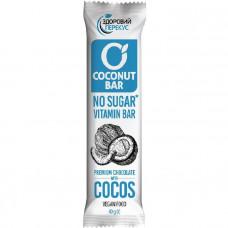 Батончик кокосовий у шоколадній глазурі 40г