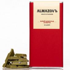 Білий шоколад з матчі | 0% цукру 80 г Almazovъ