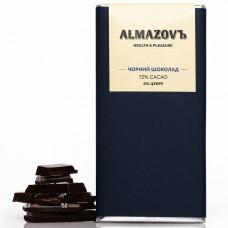 Чорний шоколад | 0% цукру 80 г Almazovъ