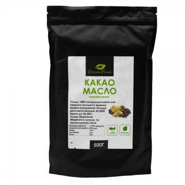 Какао масло натуральне нерафіноване