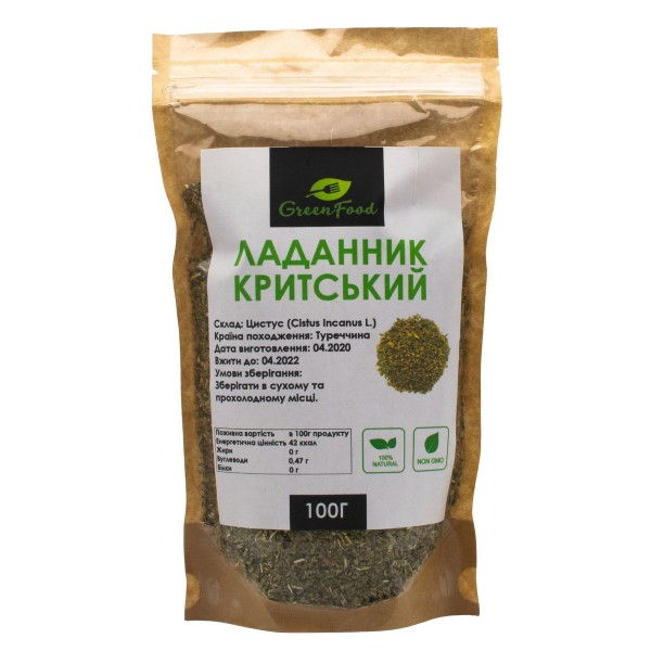 Чай Чистек (Ладанник критський, цистус)