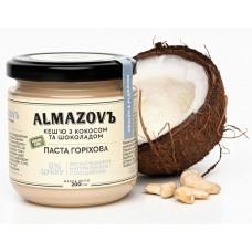 Паста горіхова кешью з кокосом і шоколадом 200 г Almazovъ