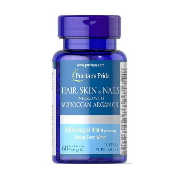 Комплекс для волосся, шкіри та нігтів з аргановою олією (Hair, Skin & Nails infused with Moroccan Argan Oil) , Puritan's Pride - США