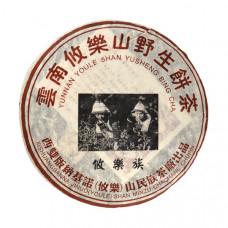 Шен пуер Aromisto Юй Ле Шань 357 г (2006 р.)