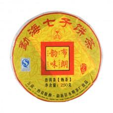 Шу пуер Aromisto Бу Лан Чунь Вей 2010 р 250 г