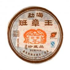 Шу пуер Aromisto Менхай Бан Чжан Ван 357 г (2008 р.)