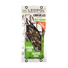 Шоколад чорний Leopol кероб чіа без цукру 95 г