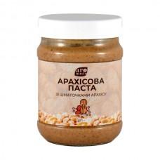 Арахісова паста Aromisto зі шматочками арахісу 270 г