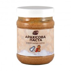 Арахісова паста Aromisto з морською сіллю 270 г