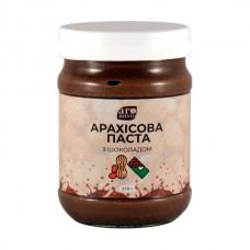 Арахісова паста Aromisto з шоколадом 270 г