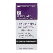 Комплекс для волосся шкіри і нігтів Hair Skin & Nails Inner Beauty Formula 5000 mcg of Biotin 30 Caples
