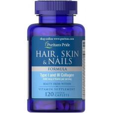 Hair, Skin & Nails Formula 120 caplets Puritan's Pride