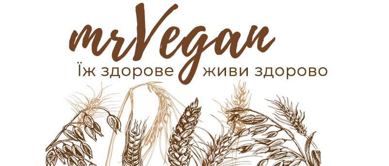 MrVegan.com.ua